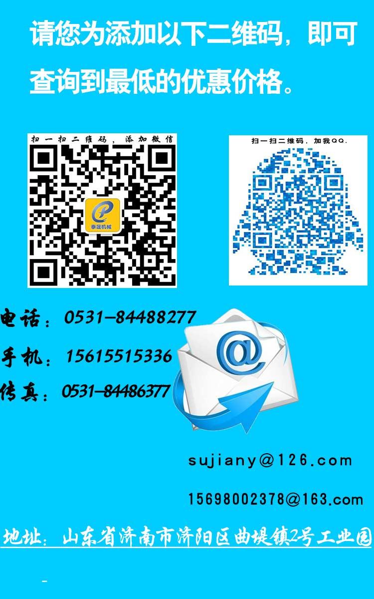 15827045258846678.jpg